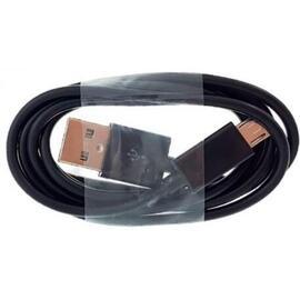 cable-omega-micro-usb-usb-1m-bolsa-negro-oupvc3mb
