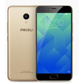movil-meizu-m5-13-20cm-52inch-gold-2gb-ram-16gb-1-5ghz-x4-4g-cpu-mtk-mt6750