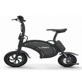 scooter-electrico-smeco-sm-cbike-black