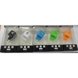 cargador-vivanco-sd-carg-casa-2-4a-2-puertos-76814